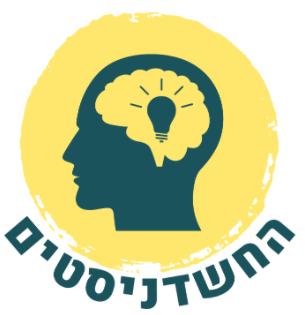 לוגו חשדניסטים