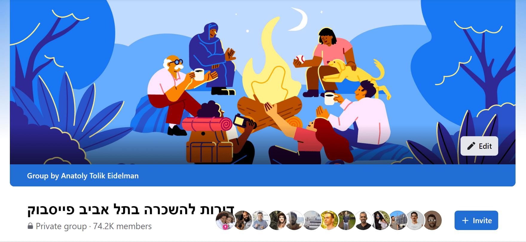קהילת דירות בתל אביב